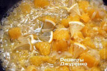 Обжарить лук, добавить апельсин и апельсиновый сок