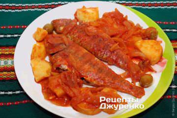Рыба с томатами