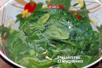 Пропарити і подрібнити шпинат