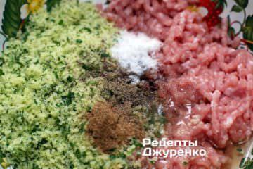 Змішати фарш, білок яйця, спеції, сир і зелень