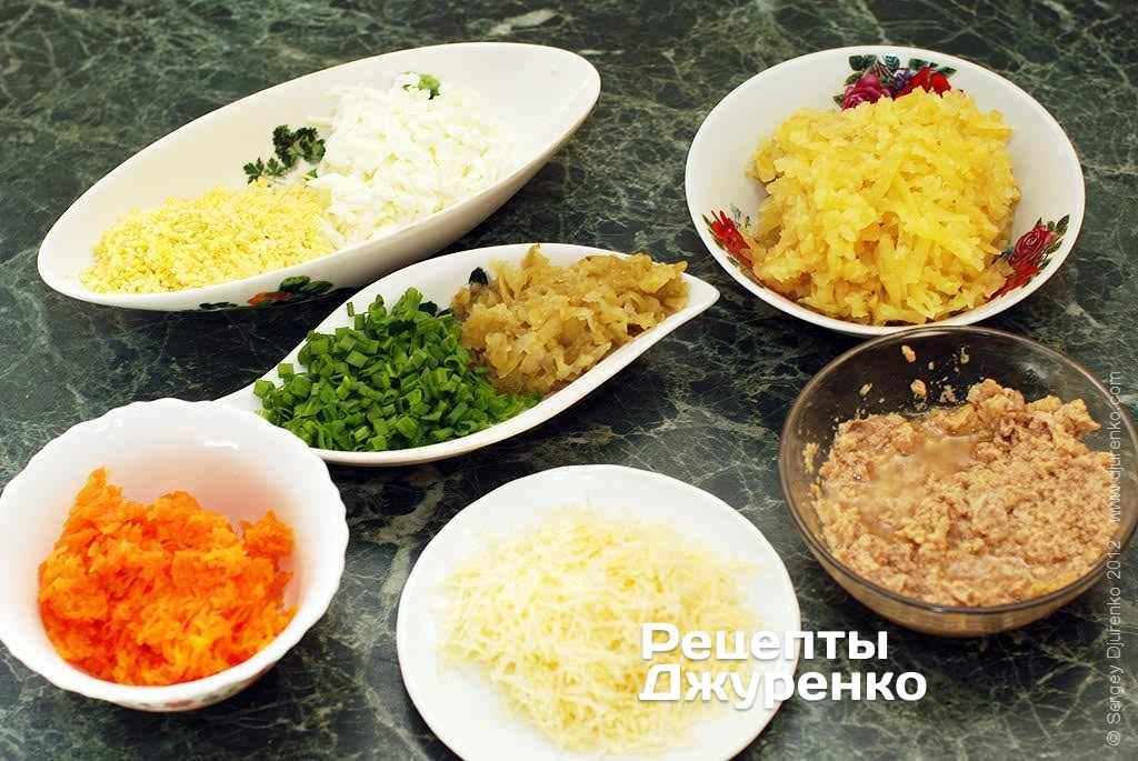 Печень трески рецепты салатов слоеных