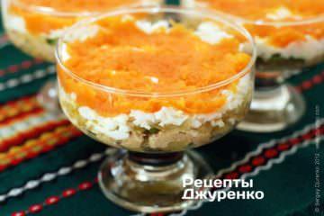 Слой морковки - самый яркий