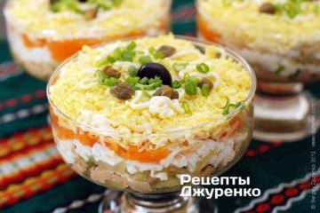 Фото до рецепту: салат з печінкою тріски (шарами)