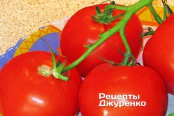 Свежие спелые томаты