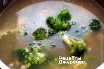 Добавить в суп брокколи и варить 5 минут