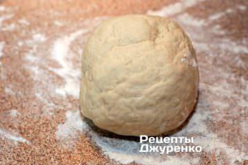 Скатать тесто в шар и оставить на 45 минут