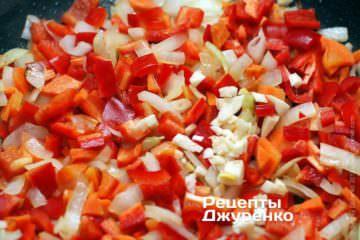 Добавить нарезанный перец и специи