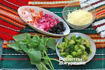 Інгредієнти: тісто для піци, креветки, брокколі, пармезан, базилік, каперси, чорні оливки, salsa di pomodoro, цибуля
