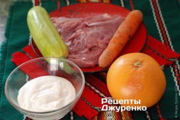 Для начинки: индейка, кабачок, грейпфрут, морковка, сметана