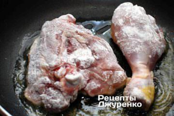 Обвалять куриное мясо в муке, и выложит на раскаленную сковородку