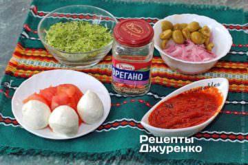 Інгредієнти: тісто, помідори, оливки, базилік, моцарелла, пармезан, томатний соус, цибуля, спеції
