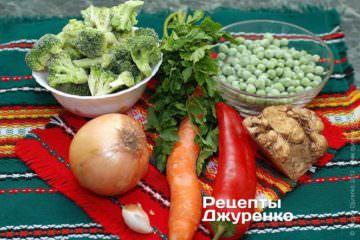 Ингредиенты: брокколи, сельдерей, перец сладкий, зеленый горошек, морковь, лук, чеснок, петрушка, специи