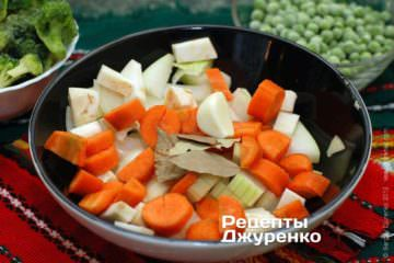 Нарізати овочі для супу