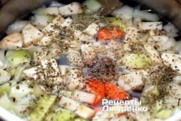 Сварить морковку, лук и сельдерей
