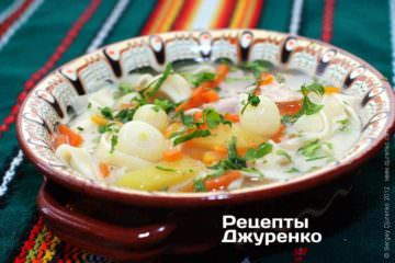 Суп з локшиною