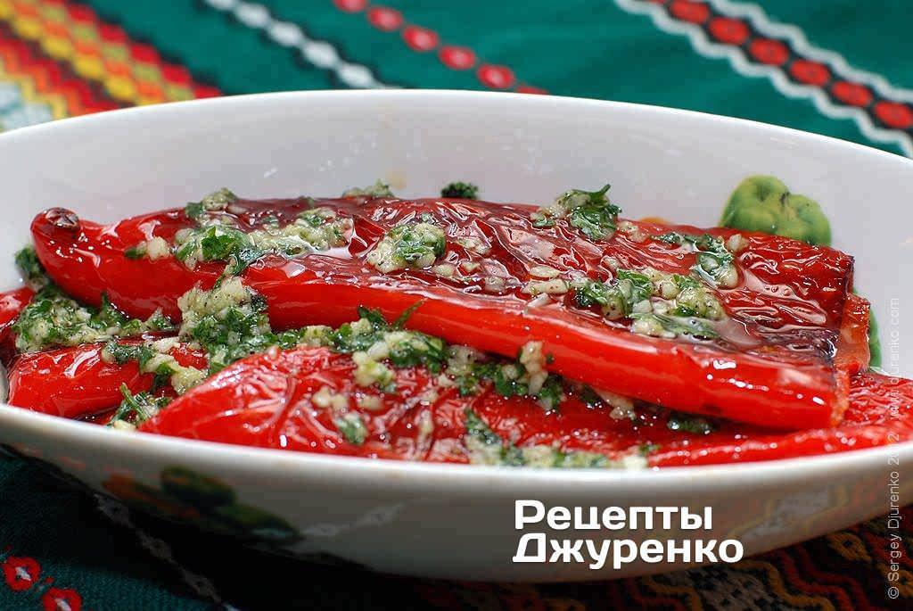 Фото готового рецепту часник з перцем в домашніх умовах