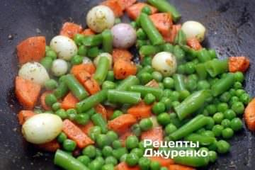 Добавить и обжарить зеленые горошек и фасоль