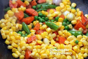 Додати консервовану кукурудзу