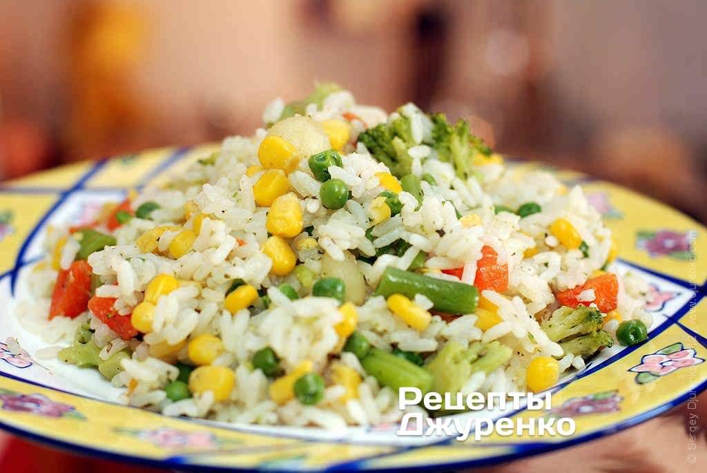 Фото готового рецепту рис та овочі в домашніх умовах