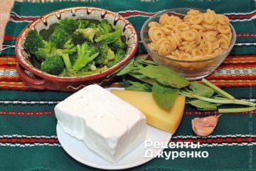 Ингредиенты: паста, брынза, брокколи, пармезан, базилик, чеснок, сливки, специи