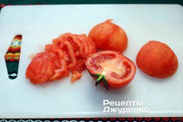 Нарізати помідори