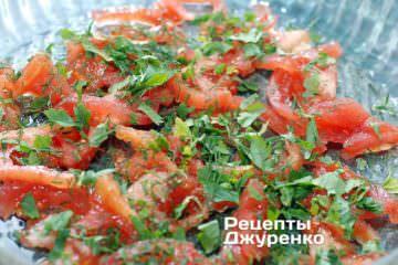 Форму смазать маслом и разложить помидор с зеленью