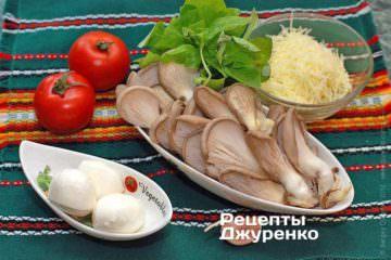 Ингредиенты: вешенки, овощи, сыр и зелень