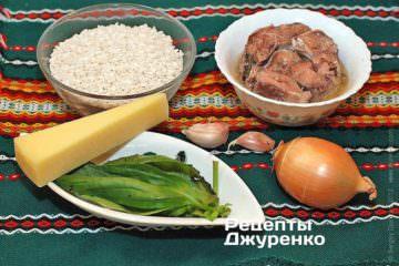 Інгредієнти: рис арборіо, сардини в маслі, овочі