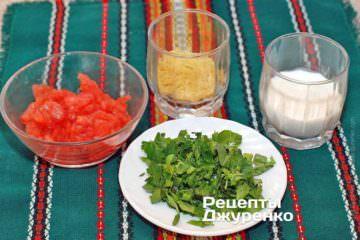 Нарезать зелень, подготовить сливки и вермишель