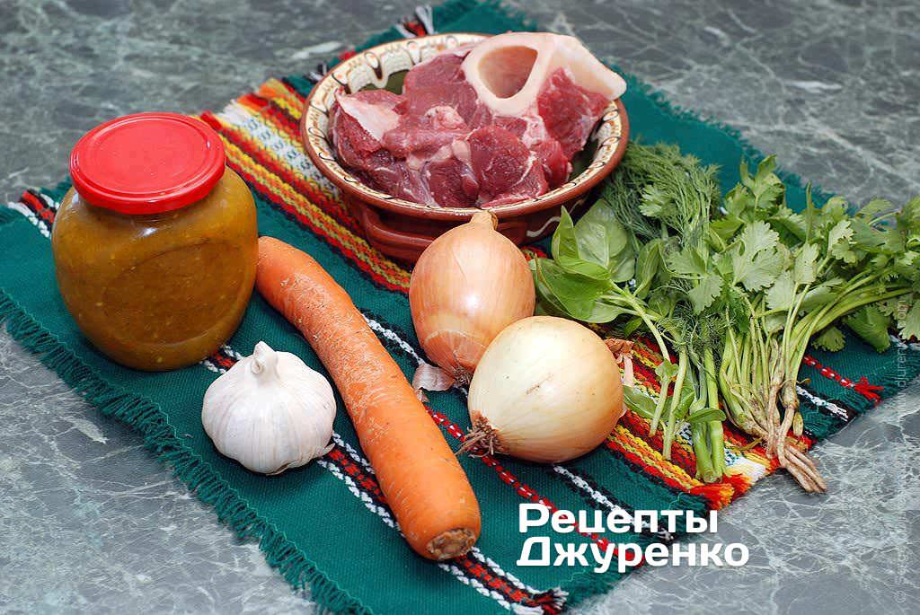 Как приготовить Kharcho soup. Шаг 2: Ingredients for kharcho soup