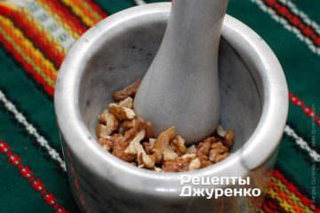 Как приготовить Суп харчо. Шаг 14: Орехи в ступке
