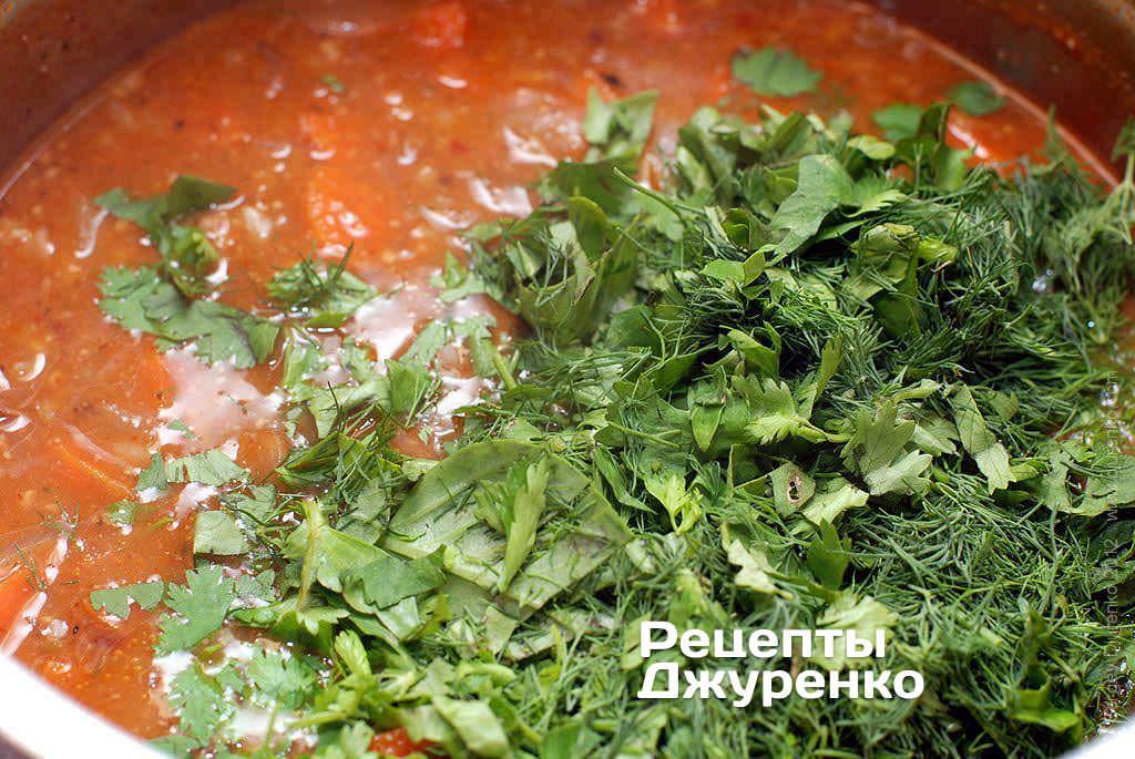 Как приготовить Kharcho soup. Шаг 26: Add chopped fresh Herbs