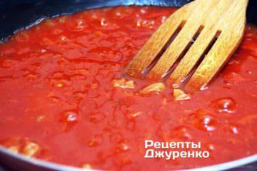 томатний соус