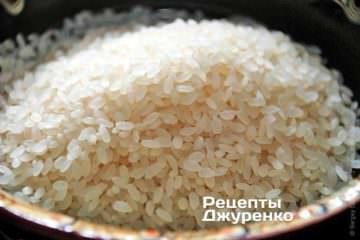 Єгипетський рис