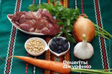 Ингредиенты: рис, куриные потрошка, кедровые орехи, черный изюм, чеснок, лук, морковь, специи, оливковое масло, петрушка