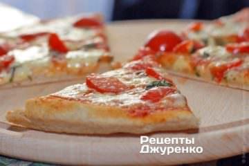 Піца з помідорами - найсмачніша піца