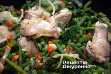 Добавить зеленый горошек, зеленую фасоль и брокколи