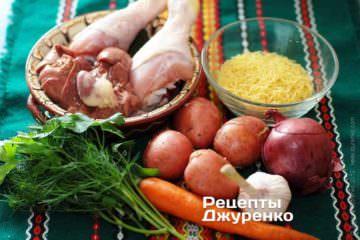 куриные голени, куриные потроха, картофель, лук, морковка, вермишель, чеснок, специи, зелень