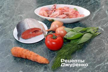 Ингредиенты: семга, креветки, лук, морковь, помидор, укроп, базилик, сливочное масло, сливки, специи