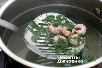 В бульон добавить зелень и мясо креветок
