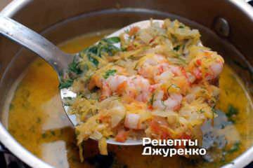 Добавить овощную заправку в суп