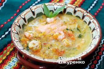 Суп з креветками