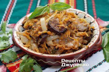 Фото рецепта аджапсандали