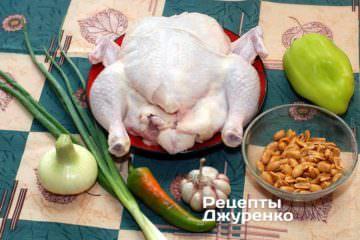 Ингредиенты: курица, арахис, «чили», перец сладкий, лук, чеснок, лук зеленый (перо), растительное масло, соевый соус, коричневый сахар, мука, имбирь