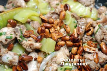 Додати обсмажений арахіс, влити соус і перемішати