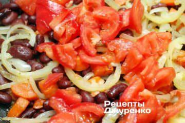 Добавить помидоры и тушить под крышкой