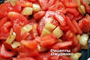 Додати помідори і чилі