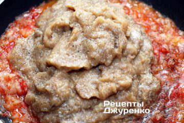 Соединить пюре из баклажан с жареным луком
