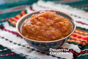 Фото рецепта баклажанна ікра