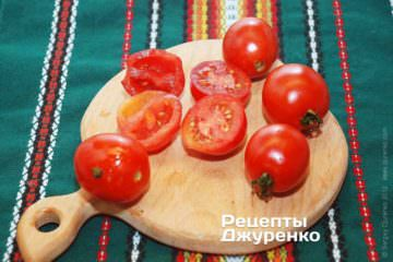 С помидоров удалить кожицу и семена